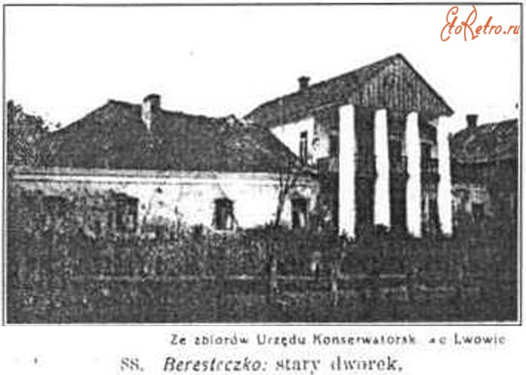 majetok_rinchynsky_1920