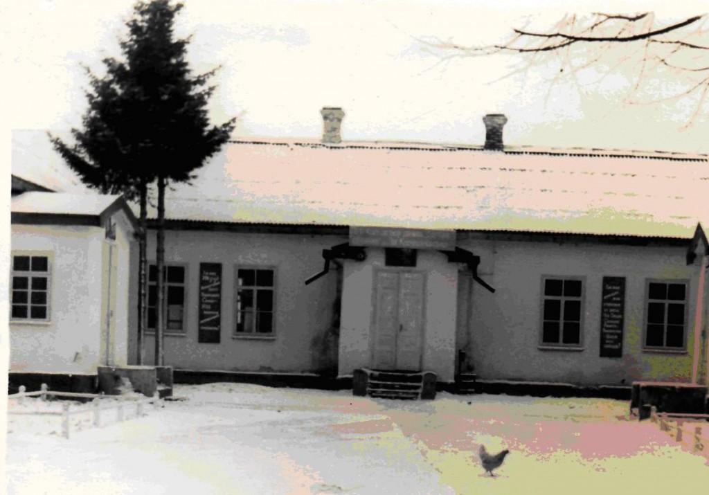Приміщення школи. Центральний вхід. Тут навчалися діти  до 1983 року