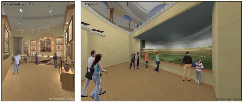 9-muzejnyj-zal_2_diarama